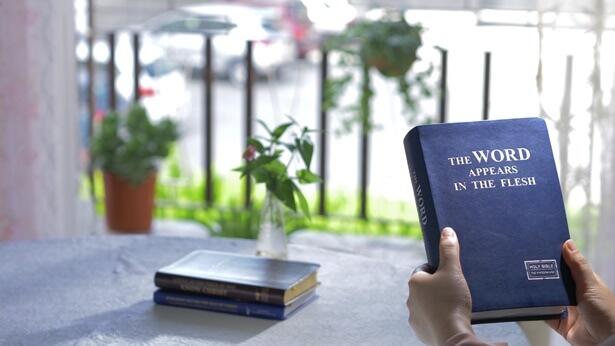 Tajemnica szczęścia świadectwa – Właśnie wtedy, gdy Wang Ran cierpiała i czuła się zagubiona, do niej i jej męża dotarła Boża ewangelia dni ostatecznych.
