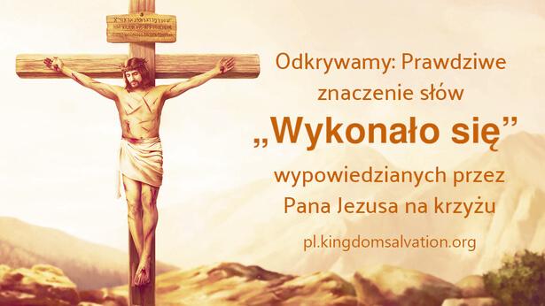 Pana Jezusa na krzyżu