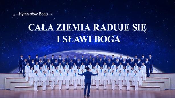 Cała ziemia będzie się radować i sławić Boga